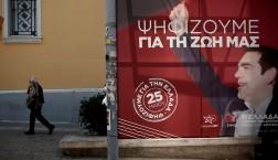 """Wahlplakat der radikalen Linken """"Syriza"""" zur Europawahl 2014 © European Union, 2014"""