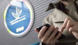 Beim Telefonieren im Ausland fallen heute noch Roaming-Gebühren an © European Union 2013 - Source EP